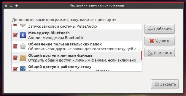 Запускать c-organizer при старте windows разрешает либо запрещает автоматический запуск программы при старте windows