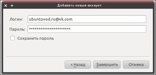 Как зарегистрироваться в google plus