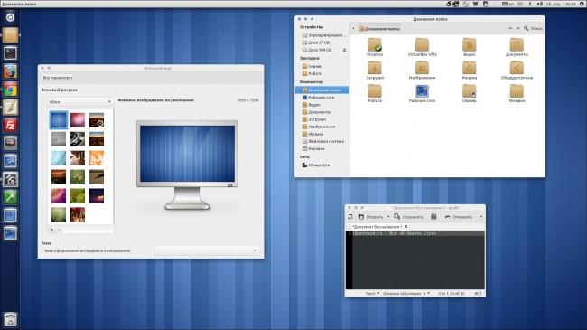 Orion - Светлая GTK3-тема с поддержкой GNOME 3.4