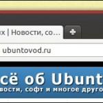 Автоматическое скрытие лаунчера в Ubuntu 12.04