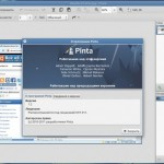 Релиз графического редактора Pinta 1.2