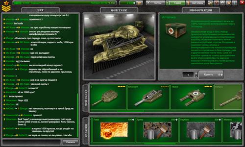 Доступно несколько режимов игры