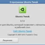 Релиз Ubuntu-твикера Ubuntu Tweak 0.7