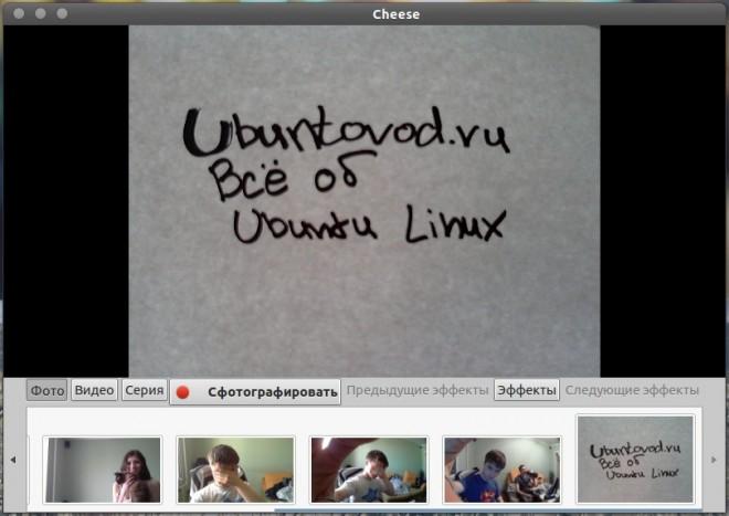 Секс чат онлайн - Секс-шоу XXX веб-камеры