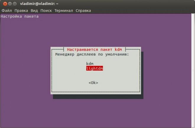 KDE в Ubuntu 12.04