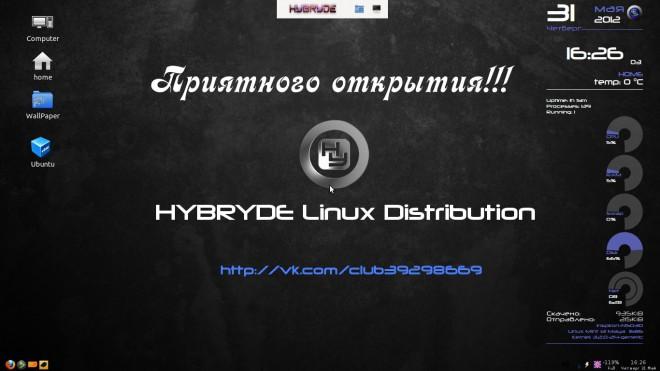 Настройка HYBRYDE, часть 1 - Conky