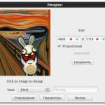 Pimagizer — Утилита для изменения размера изображений
