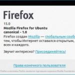 Релиз Firefox 15