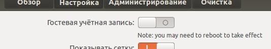 Ubuntu Tweak 0.7.3