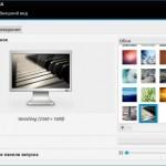 rp_oboi-ubuntu-12-10-660x440.jpg