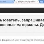 В Оренбургской области блокируют Ubuntu Linux