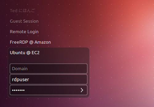 В Ubuntu 12.10 добавлено соединение с удаленными десктопами