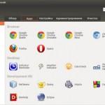 Релиз Ubuntu Tweak 0.8, добавлена новая функция «Apps»