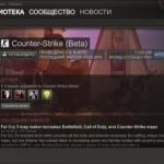 Half-Life и Counter-Strike 1.6 под Ubuntu