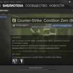Релиз Counter-Strike: Condition Zero для Ubuntu