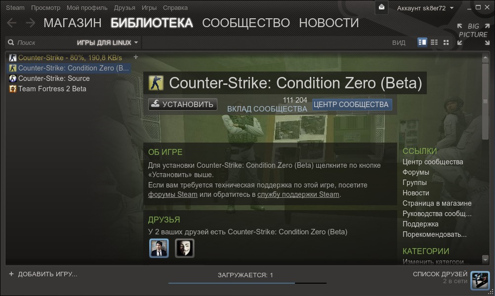 Counter-Strike Condition Zero