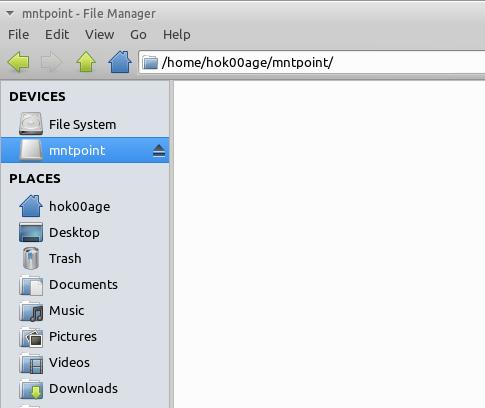 Как создать зашифрованную папку в Ubuntu