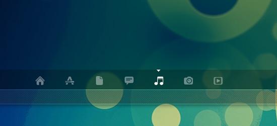 Изменения в Ubuntu 13.04