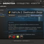 Half-Life 2: Deathmatch, Day of Defeat и Day of Defeat: Source доступны для Ubuntu