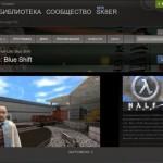 Half-Life Opposing Forces и Half-Life Blue Shift доступны в Steam для Linux