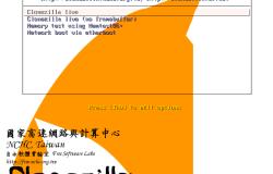 Новая версия Clonezilla Live 2.4.0-7 построена на Debian Sid